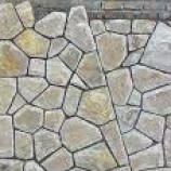 سوالات فنی و حرفه ای دیوار چینی سنگی(ادواری)