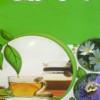 سوالات فنی و حرفه ای فروشنده گیاهان داروئی(ادواری)