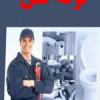 نمونه سوالات فنی و حرفه ای لوله کش و نصاب دستگاه های حرارتی درجه دو(ادواری)