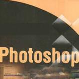 سوالات فنی و حرفه ای کارور PHOTO SHOP-فتوشاپ (ادواری)