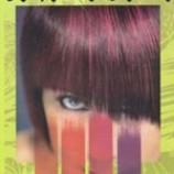 نمونه سوالات فنی و حرفه ای رنگ کردن موی زنانه(ادواری)