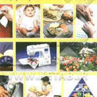 سوالات فنی و حرفه ای مدیریت و برنامه ریزی امور خانواده(ادواری)