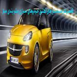 سوالات فنی و حرفه ای تعمیرکار سیستم های تعلیق خودروهای سواری-جلوبندی ساز(ادواری)