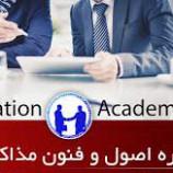 سوالات مذاکره و عقد قرارداد فروش ادواری